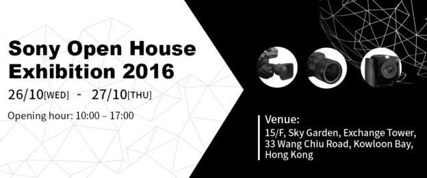 SonyOpenHouse-HK_1